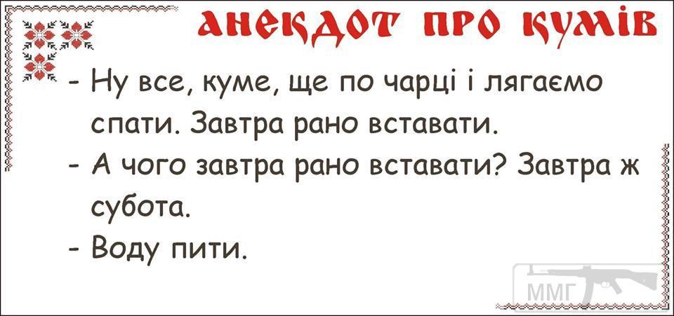 76665 - Пить или не пить? - пятничная алкогольная тема )))
