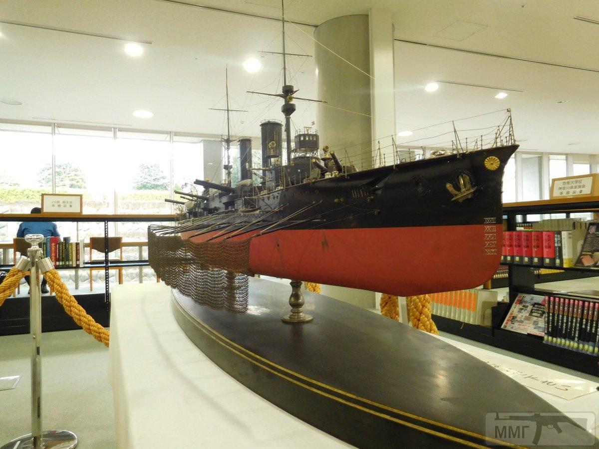 76672 - Японский Императорский Флот