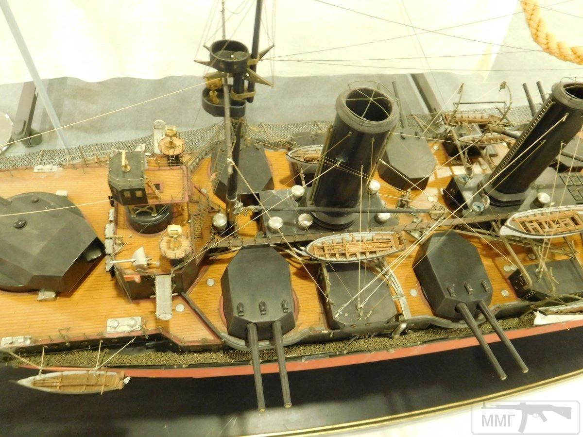 76673 - Японский Императорский Флот