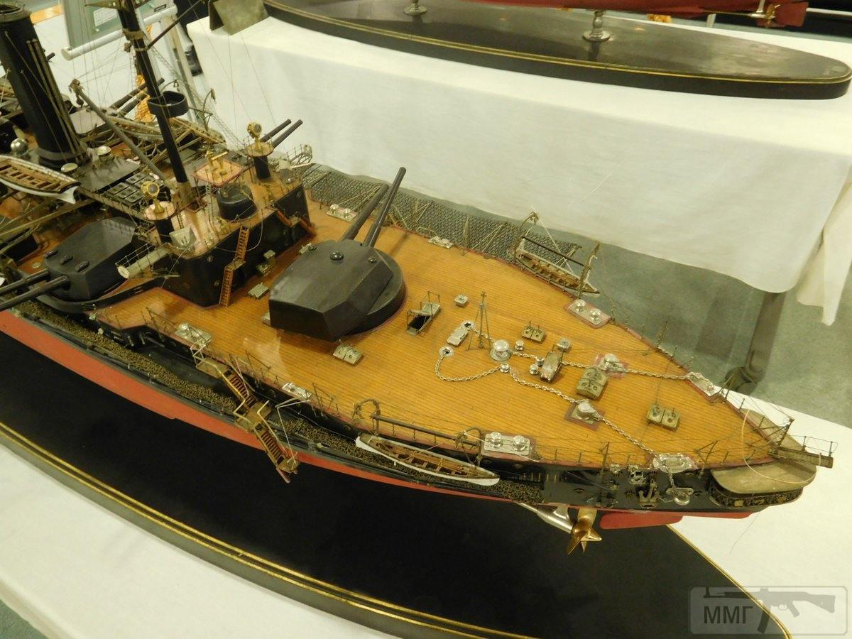 76674 - Японский Императорский Флот