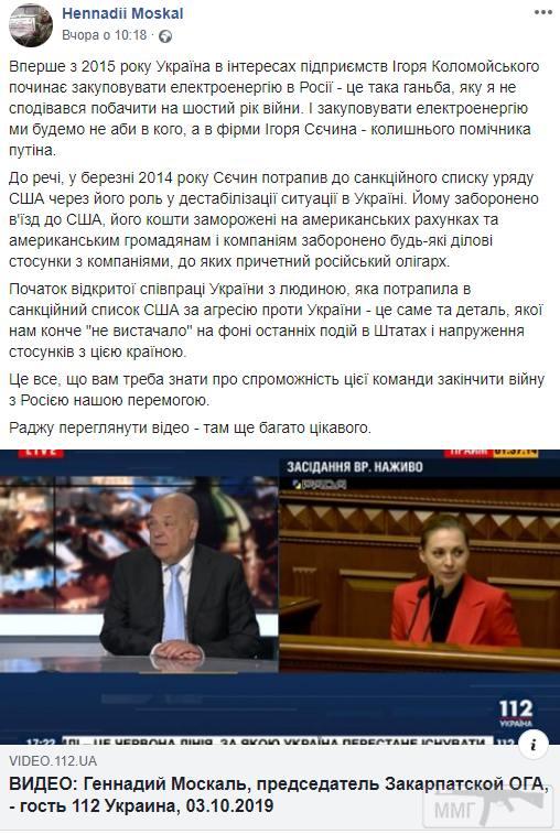 76678 - Украина - реалии!!!!!!!!