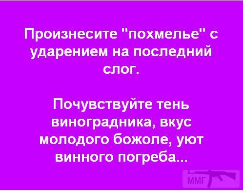 76747 - Пить или не пить? - пятничная алкогольная тема )))
