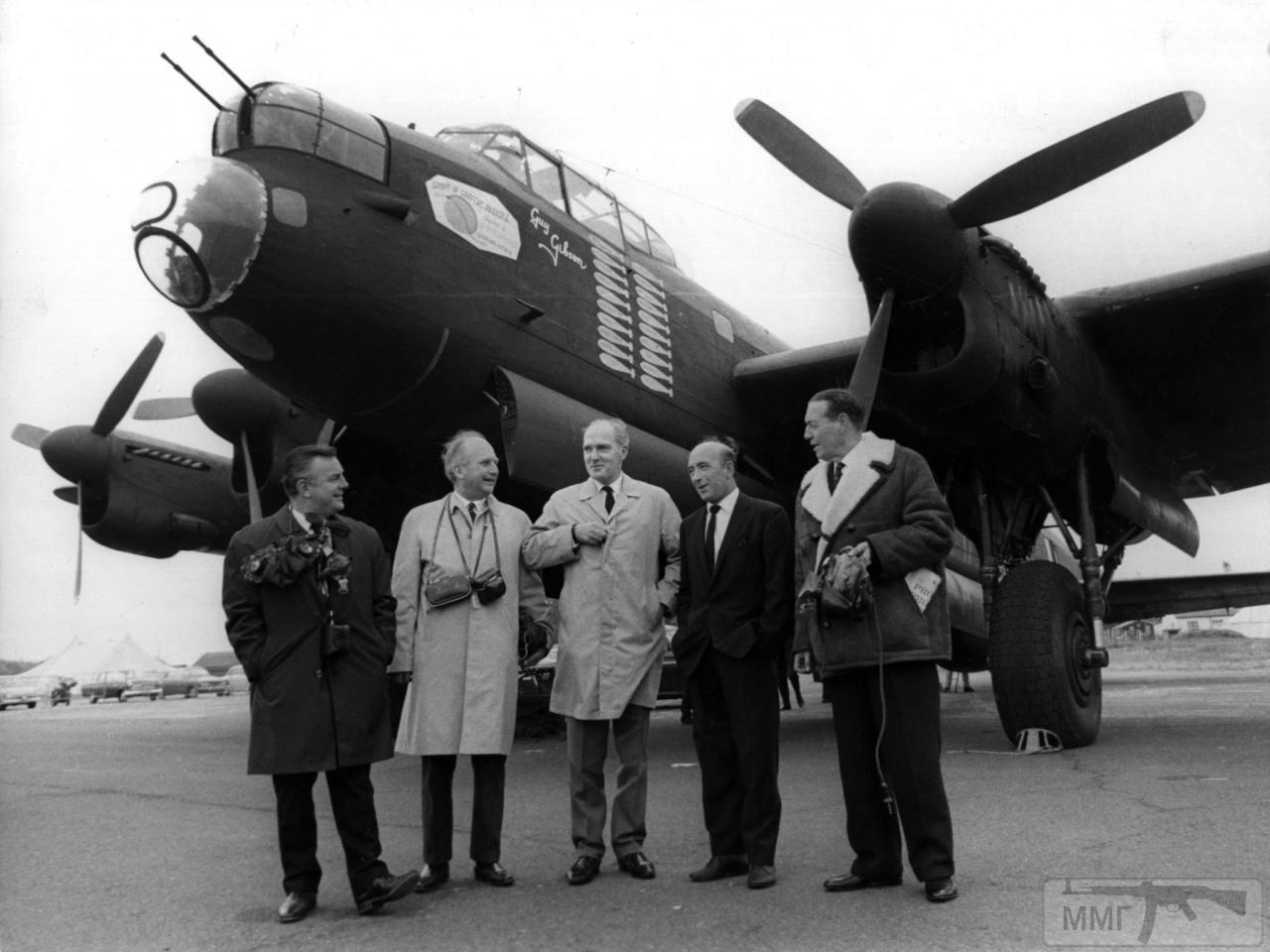 76757 - Стратегические бомбардировки Германии и Японии