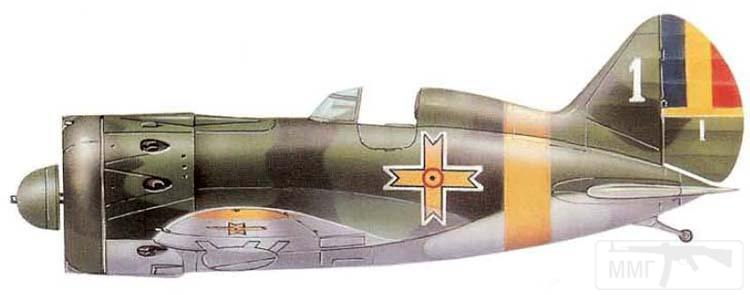 7681 - Потери авиации,фото.