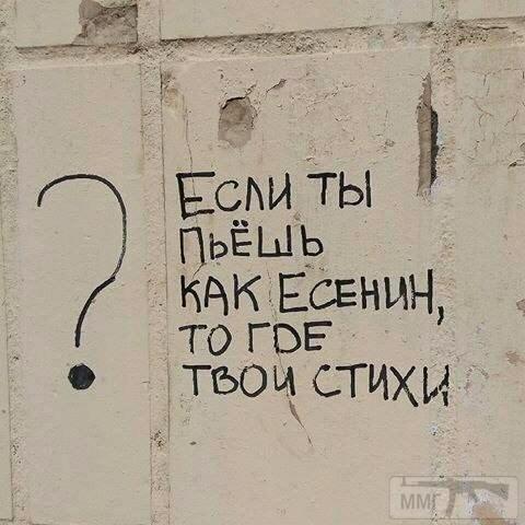 76841 - Пить или не пить? - пятничная алкогольная тема )))