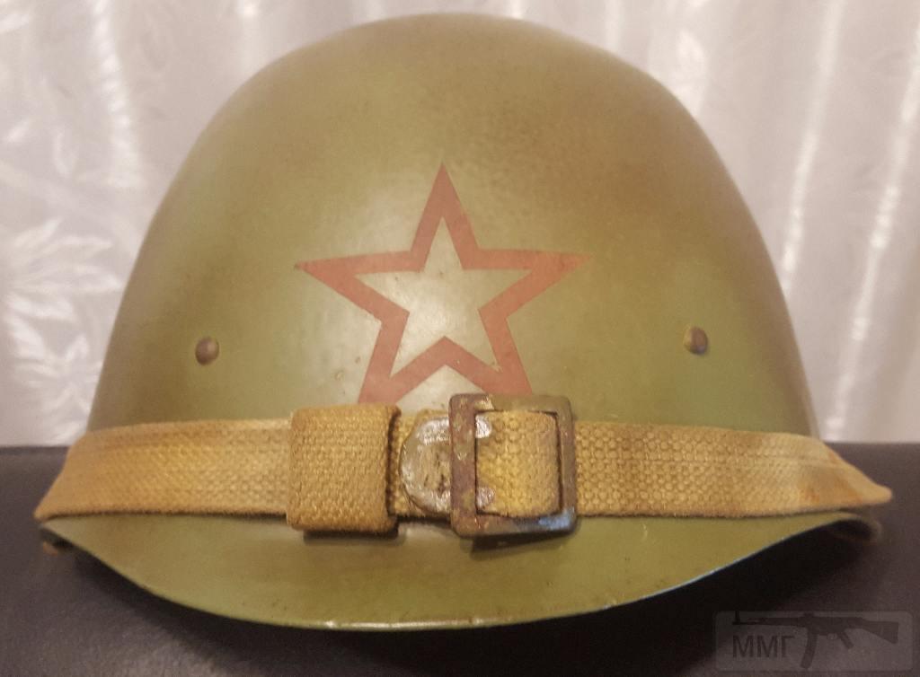 7693 - Было - стало (каски, аммуниция, униформа, предметы быта и прочее...)