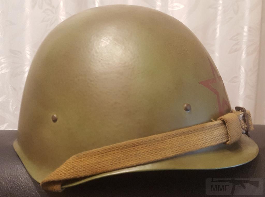 7694 - Было - стало (каски, аммуниция, униформа, предметы быта и прочее...)