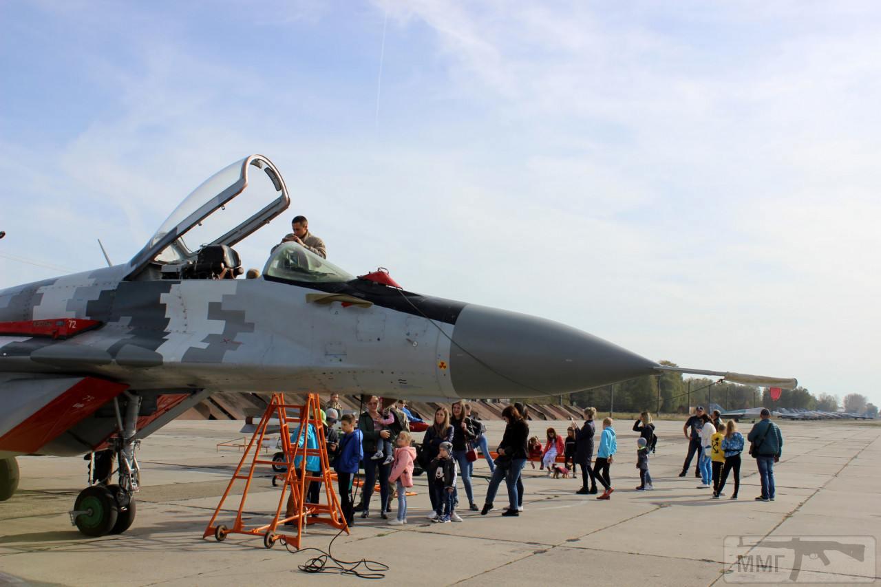 76973 - Воздушные Силы Вооруженных Сил Украины
