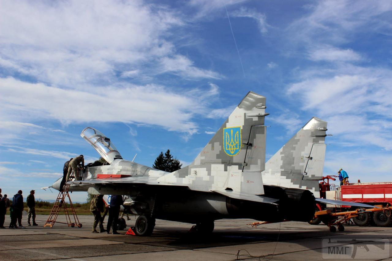 76974 - Воздушные Силы Вооруженных Сил Украины