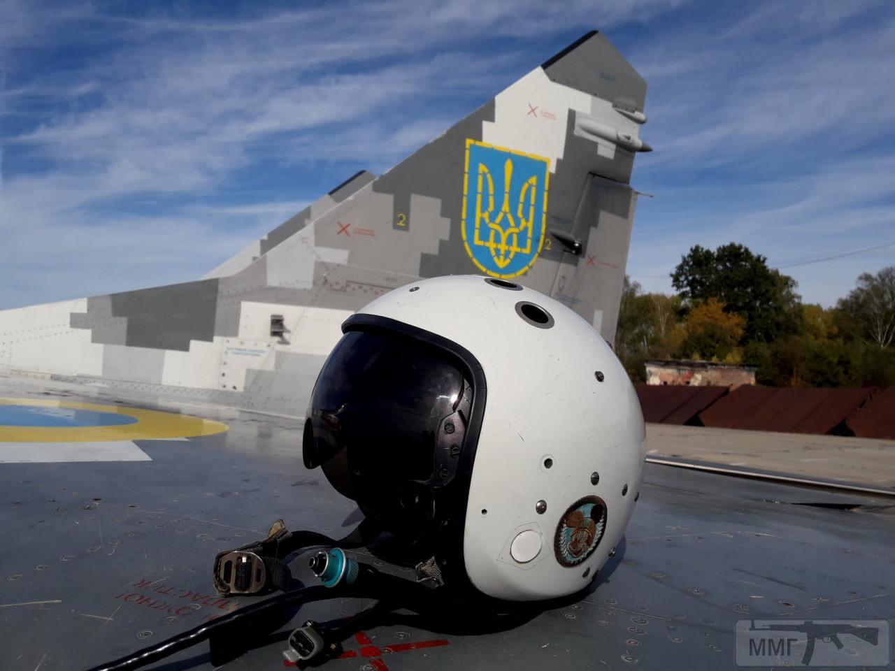 76975 - Воздушные Силы Вооруженных Сил Украины