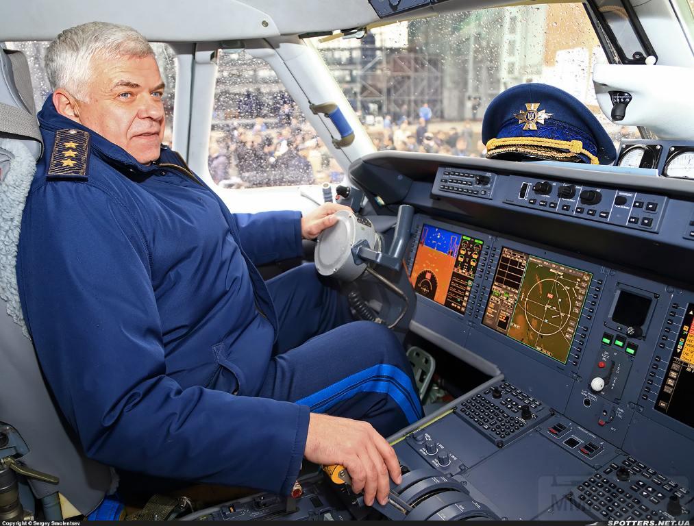 7703 - Сделано в Украине