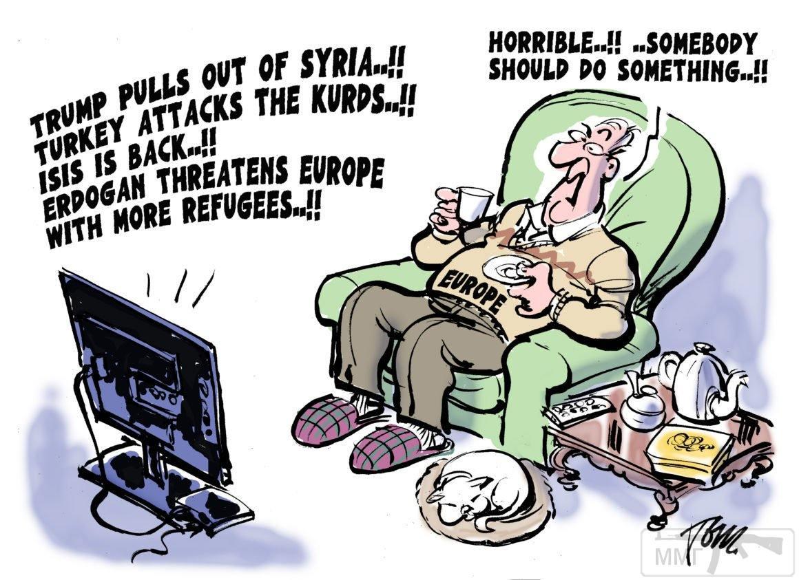 77034 - Сирия и события вокруг нее...