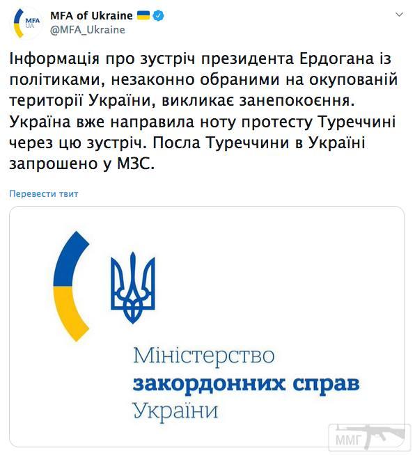 77036 - Украина - реалии!!!!!!!!