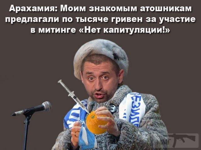 77051 - Украина - реалии!!!!!!!!