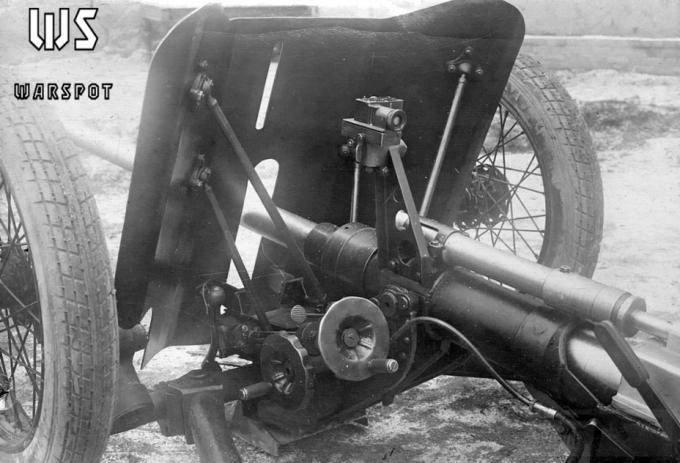 7709 - Опытная легкая противотанковая пушка ЛПП-25.