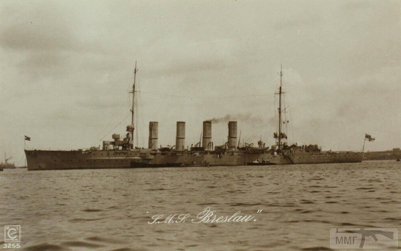 77095 - Германский флот 1914-1945