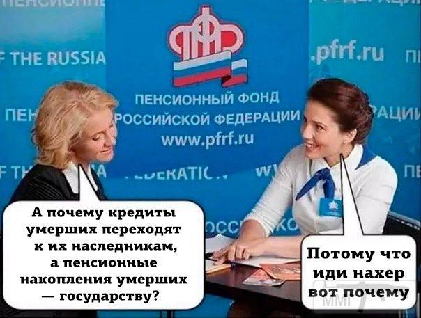 77110 - А в России чудеса!