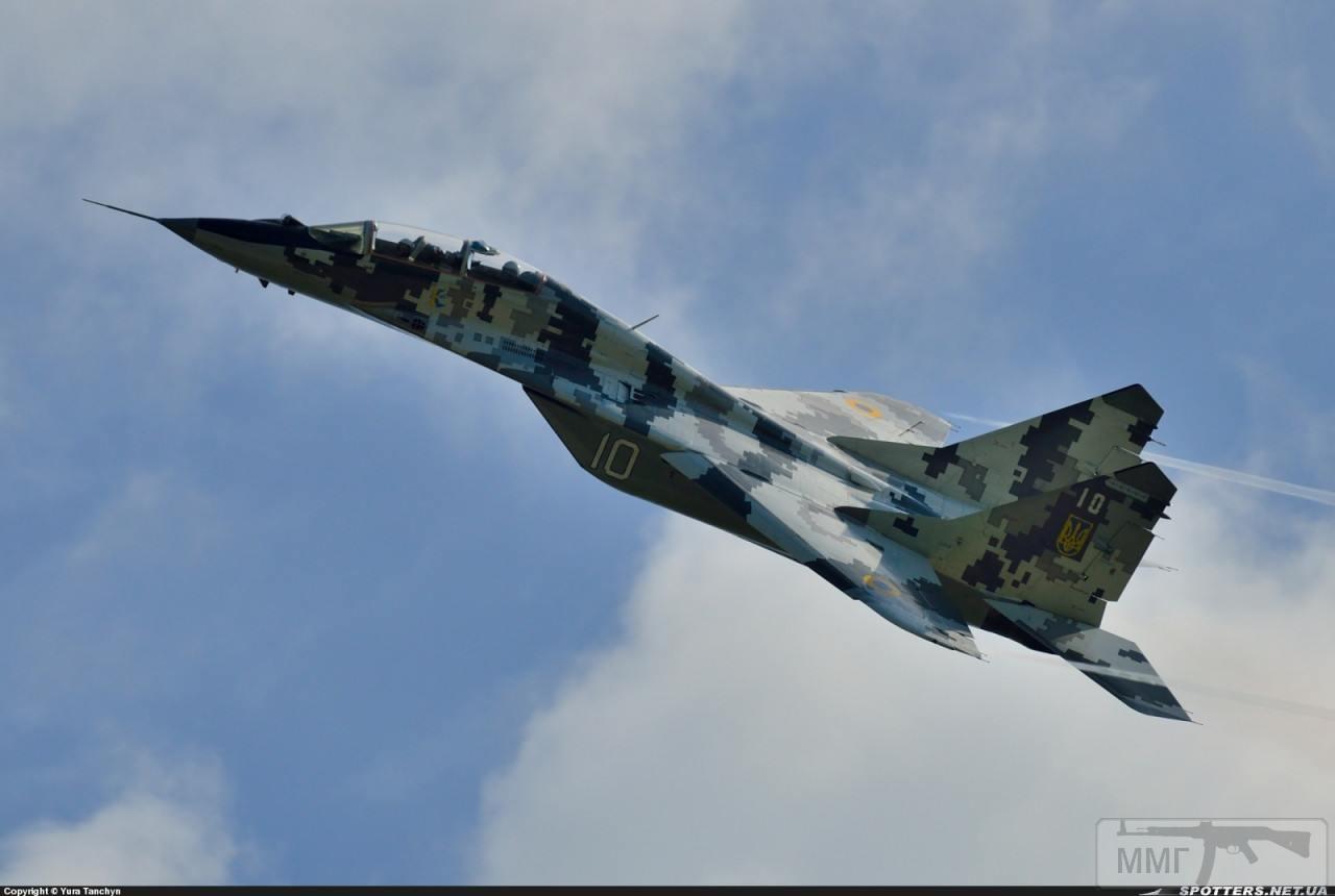 77123 - Воздушные Силы Вооруженных Сил Украины