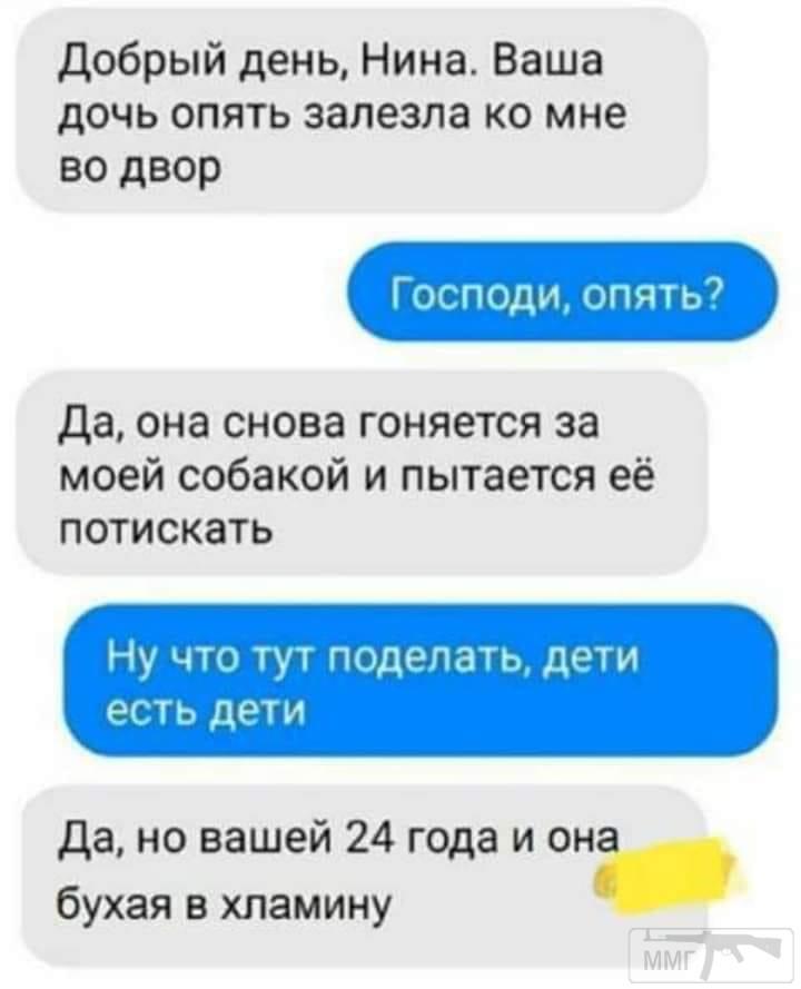 77154 - Пить или не пить? - пятничная алкогольная тема )))