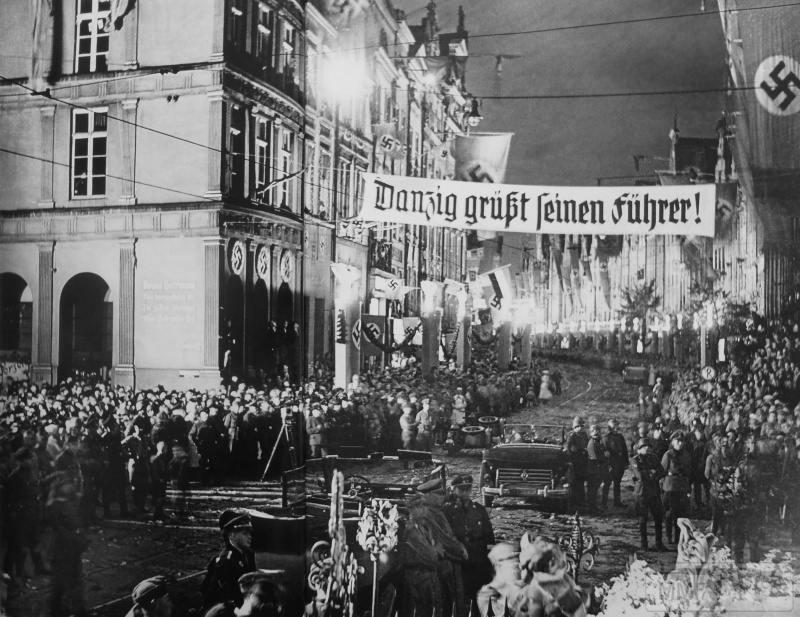 77190 - Раздел Польши и Польская кампания 1939 г.