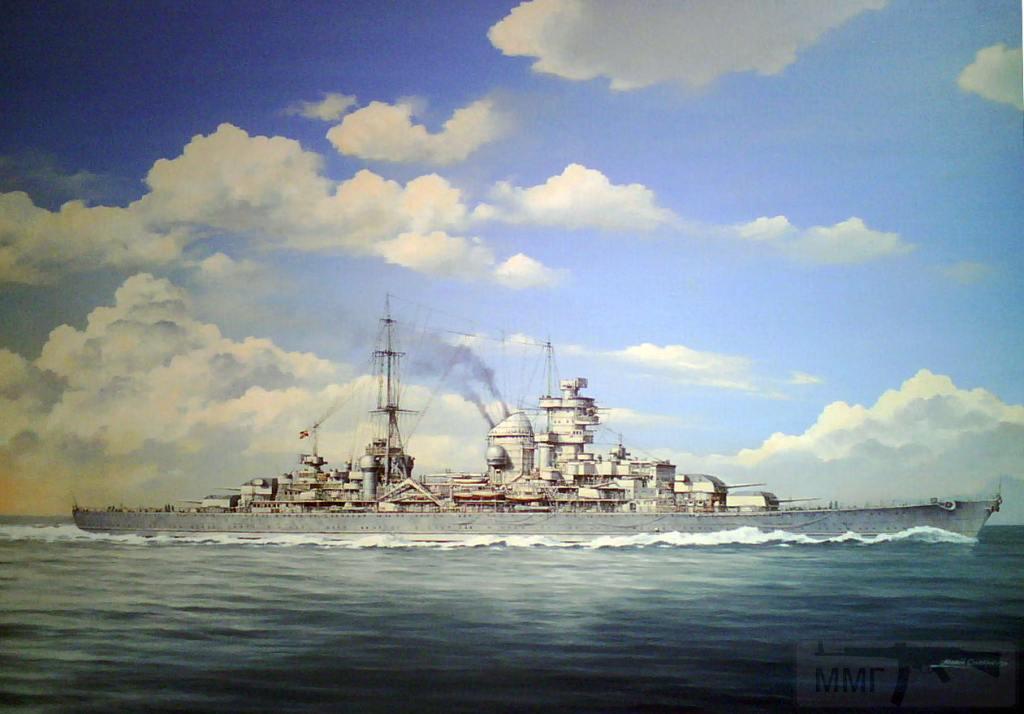 7721 - Prinz Eugen