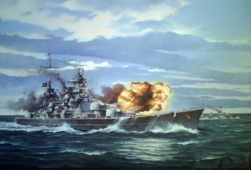 7722 - Scharnhorst