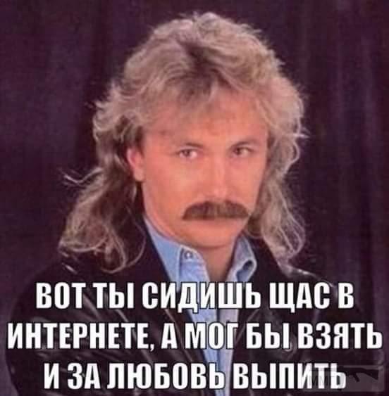 77259 - Пить или не пить? - пятничная алкогольная тема )))
