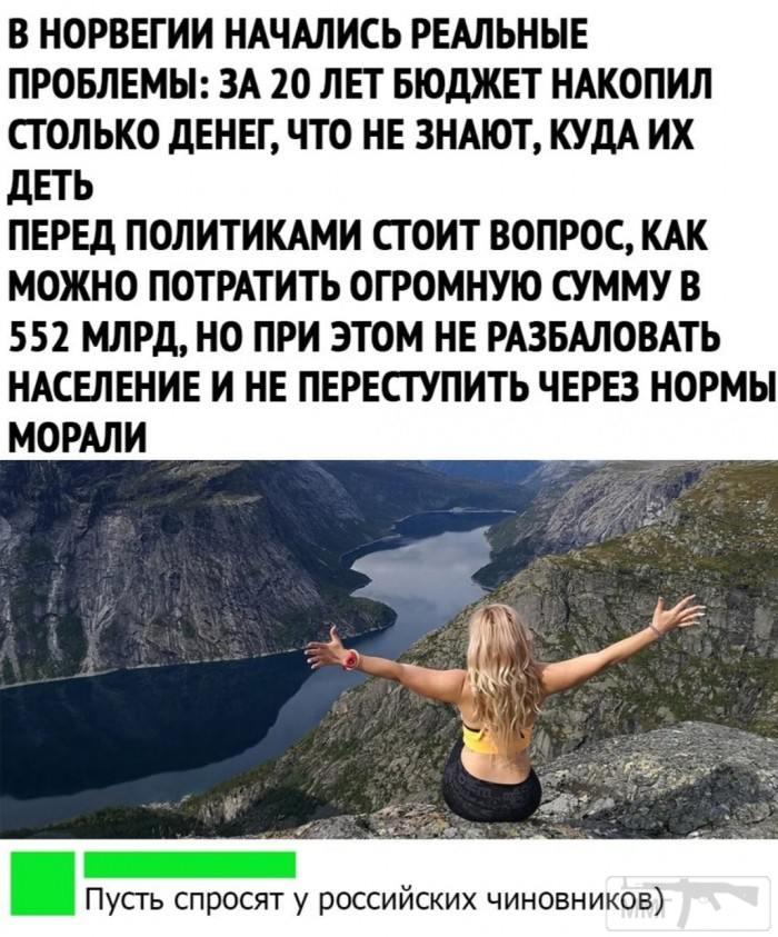 77266 - А в России чудеса!