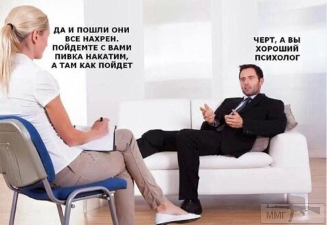 77285 - Пить или не пить? - пятничная алкогольная тема )))