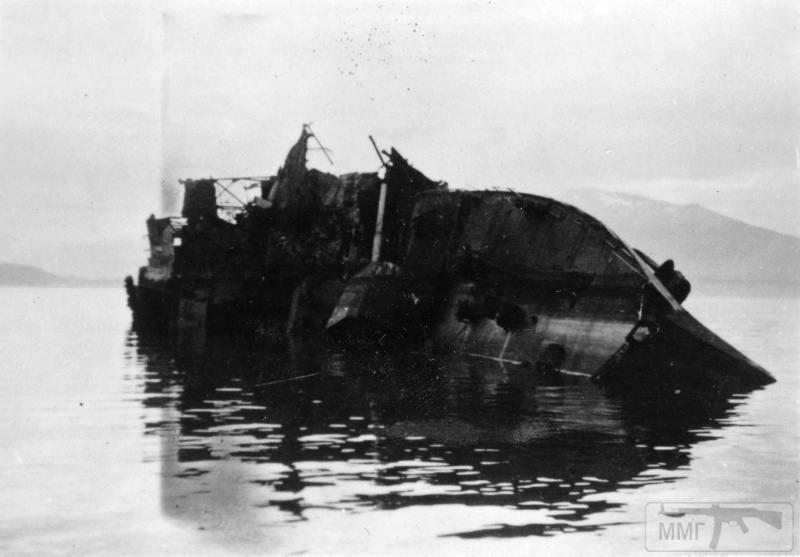77363 - Германский флот 1914-1945