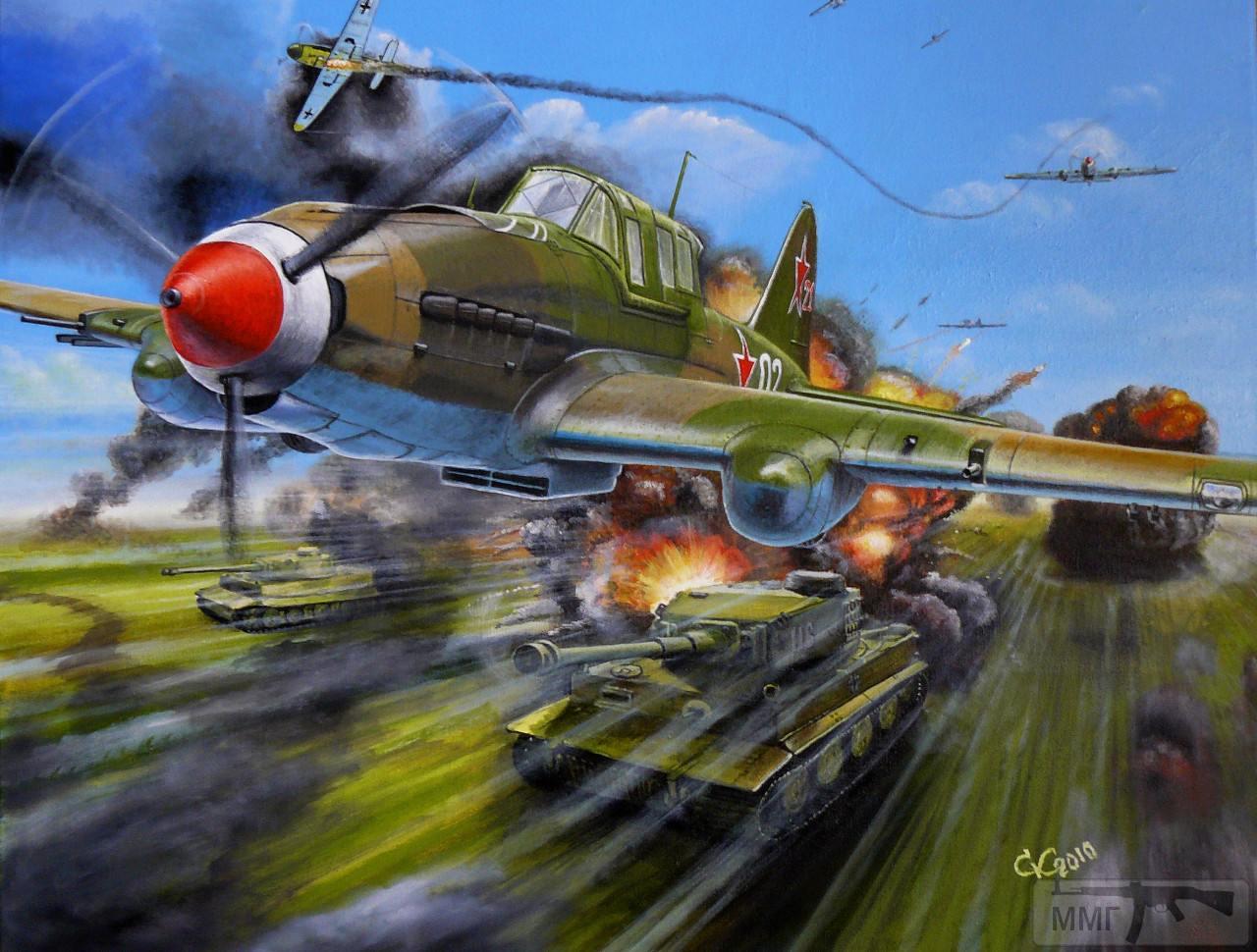 77397 - Ил-2 Курская битва.