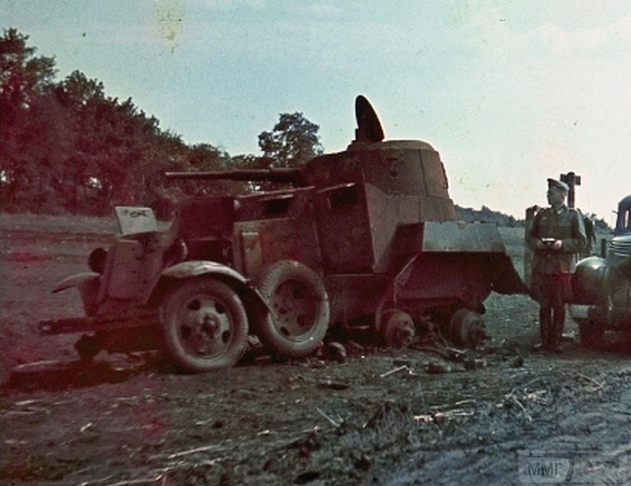77436 - Лето 1941г,немецкие фото.