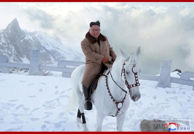 77448 - Северная Корея - реалии