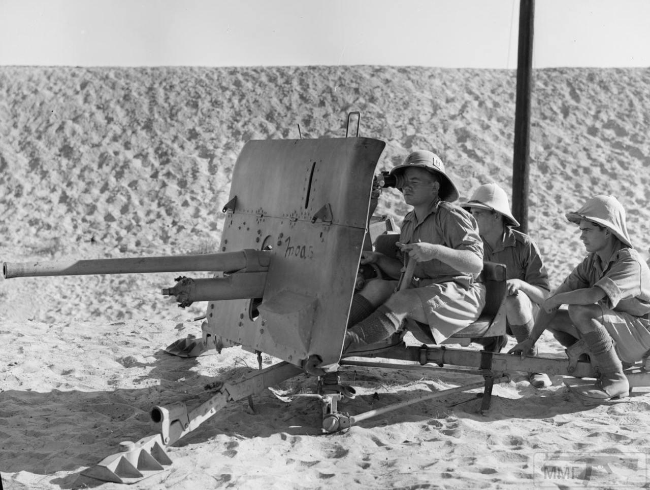 77466 - Военное фото 1939-1945 г.г. Западный фронт и Африка.
