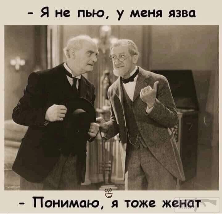 77481 - Пить или не пить? - пятничная алкогольная тема )))