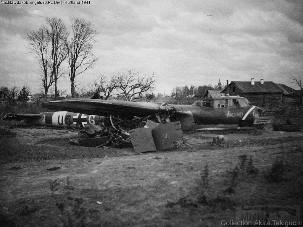 7750 - Потери авиации,фото.