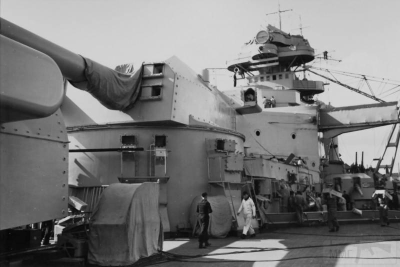 7751 - Германский флот 1914-1945