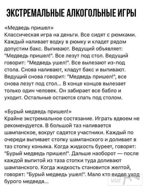 77513 - Пить или не пить? - пятничная алкогольная тема )))