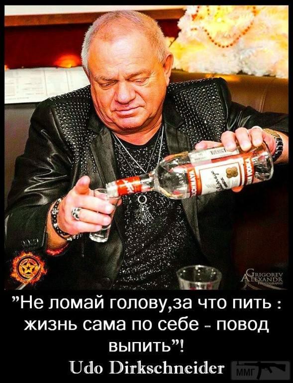 77516 - Пить или не пить? - пятничная алкогольная тема )))