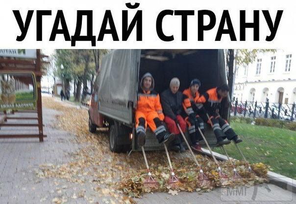77563 - А в России чудеса!