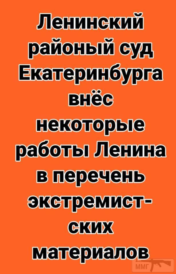 77564 - А в России чудеса!