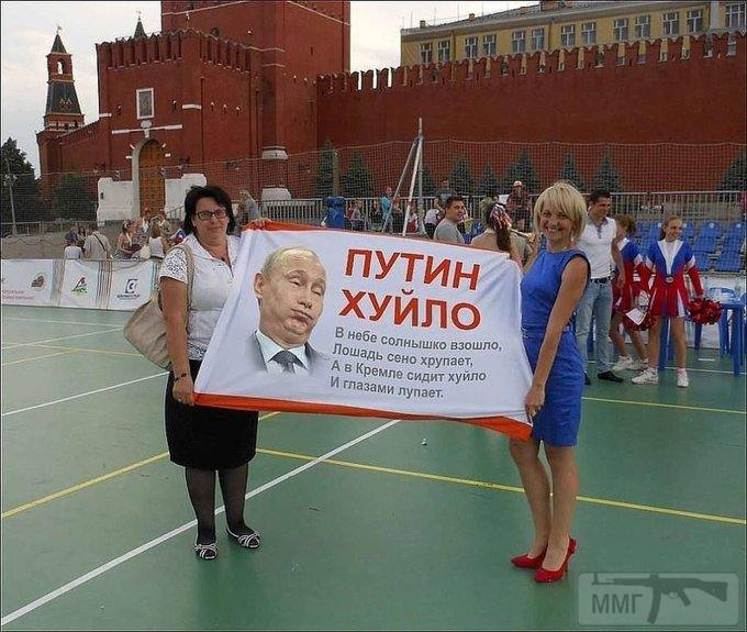 77565 - А в России чудеса!