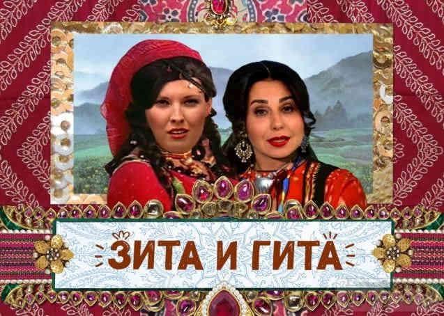 77579 - Украина - реалии!!!!!!!!