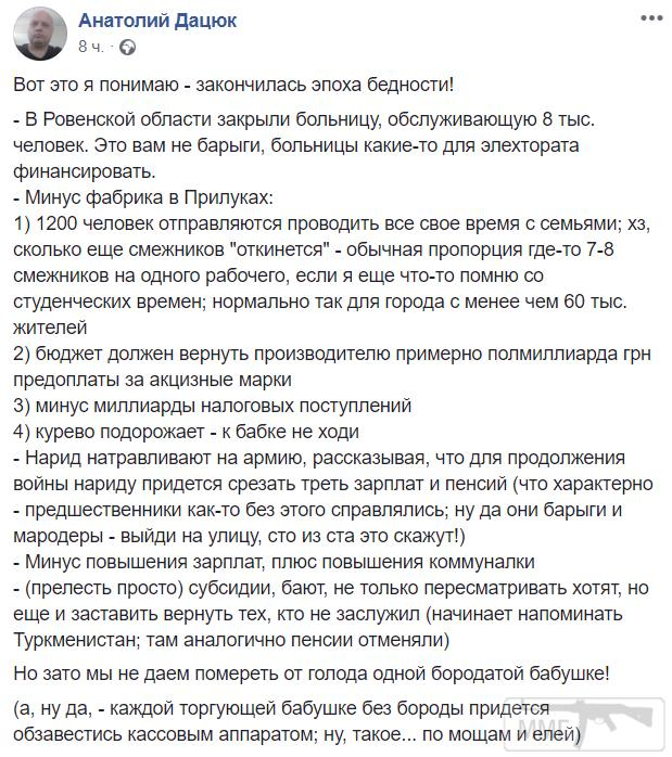 77591 - Украина - реалии!!!!!!!!