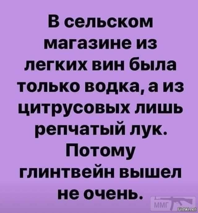 77721 - Пить или не пить? - пятничная алкогольная тема )))