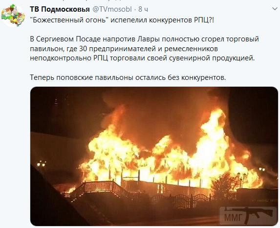 77733 - А в России чудеса!