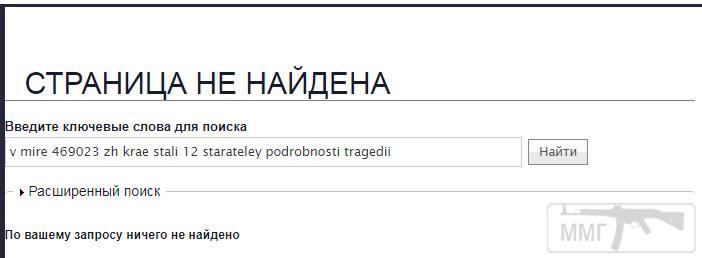 77774 - А в России чудеса!