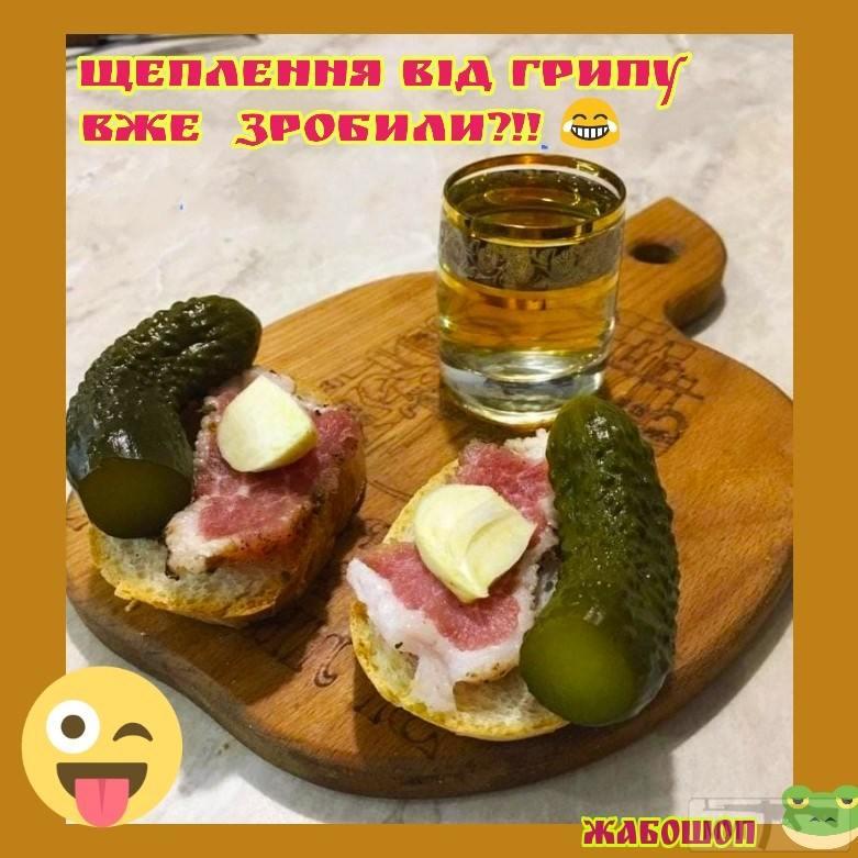 77814 - Пить или не пить? - пятничная алкогольная тема )))