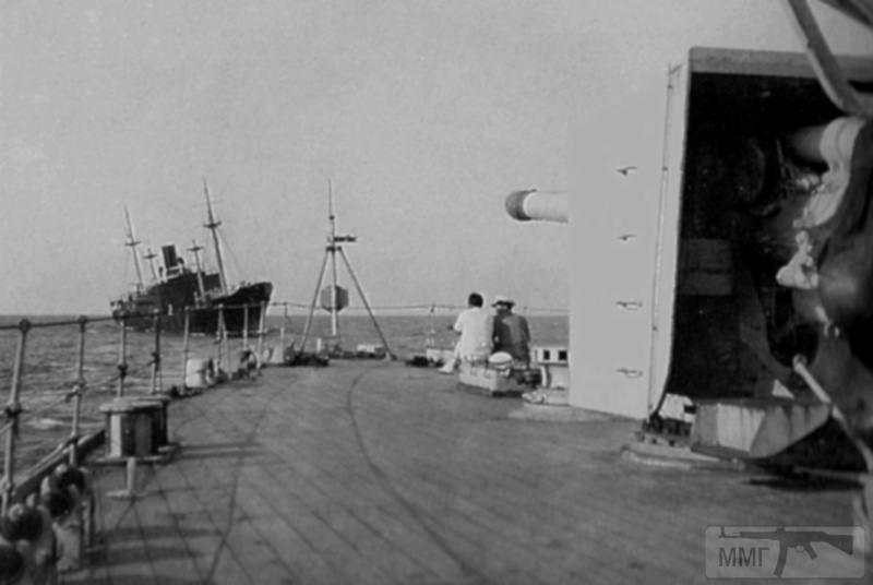 77953 - Германский флот 1914-1945