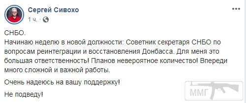 78056 - Украина - реалии!!!!!!!!